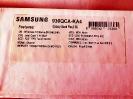 [Werbung] Samsung Galaxy Book Flex2 5 G powered by O2_6